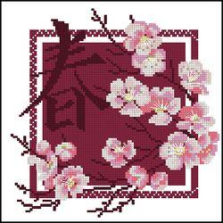 Иероглиф и китайская вишня-Риолис